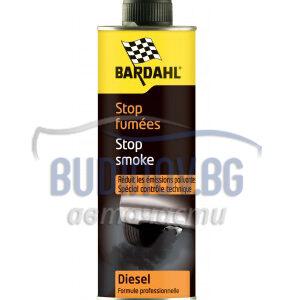 Bardahl стоп пушек дизел 300 ml