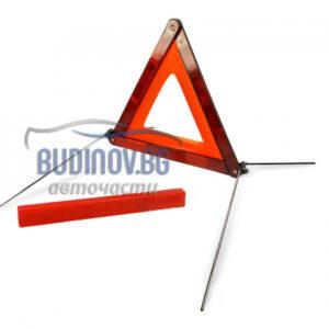 Авариен триъгълник от budinov.bg онлайн магазин за авточасти