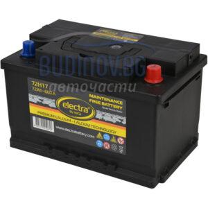 Electra 72Ah 680A акумулатор от budinov.bg онлайн магазин за авточасти