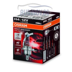 Крушка H4 Osram Night Breaker Unlimited от budinov.bg онлайн магазин за авточасти