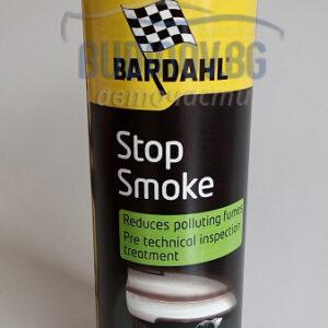 Bardahl - Стоп пушек Бензин 300ml