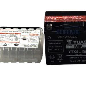 Yuasa 4Ah 80A R+ Мото акумулатор от budinov.bg онлайн магазин за авточасти