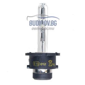 Ксенонова крушка D2S 4200K Starline от budinov.bg онлайн магазин за авточасти