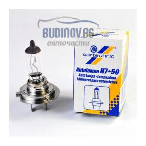 Крушка H7 Cartechnic Plus 50% от budinov.bg онлайн магазин за авточасти