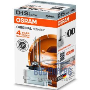 Ксенонова крушка D1S 4150K Osram Xenarc от budinov.bg онлайн магазин за авточасти