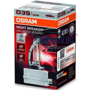 Ксенонова крушка D3S 4300K Osram Night Breaker Unlimited от budinov.bg онлайн магазин за авточасти