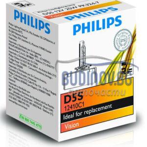 Ксенонова крушка D5S 4200K Philips Vision от budinov.bg онлайн магазин за авточасти