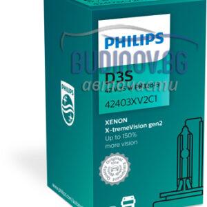 Ксенонова крушка D3S 4800K Philips X-tremeVision gen2 от budinov.bg онлайн магазин за авточасти