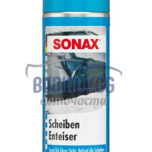 Размразител за стъкла Sonax 300мл спрей от budinov.bg онлайн магазин за авточасти
