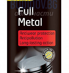 Bardahl - FULL METAL - Въстановява метала в двигателя 400ml