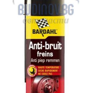 Bardahl - Спрей против свирене на накладки 400ml