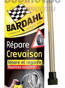 Bardahl - Спрей за надуване на спукани гуми 400ml