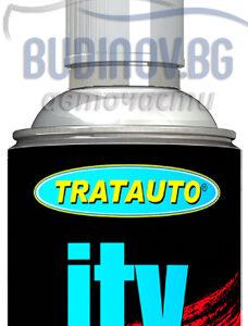 Tratauto - Намалява вредните емисии - Бензин 150ml