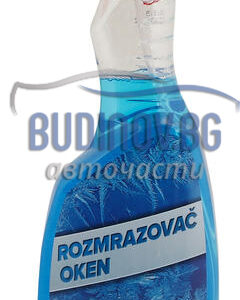 Размразител за стъкла Starline 500мл от budinov.bg онлайн магазин за авточасти