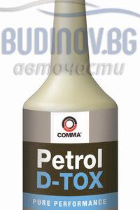 Comma - Бензин D-TOX 400ml