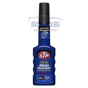 STP - Почистване на дизелов двигател 200ml