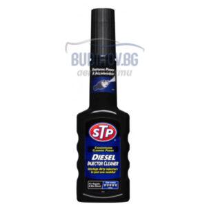 STP - Почистване на дизелови инжектори 200ml