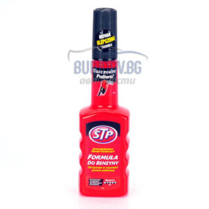 STP - За двигатели, работещи с LPG 200ml