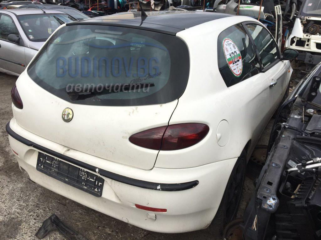 Alfa Romeo 147 2000г. 1.6 бензин 120 к.с. на части от Budinov.bg
