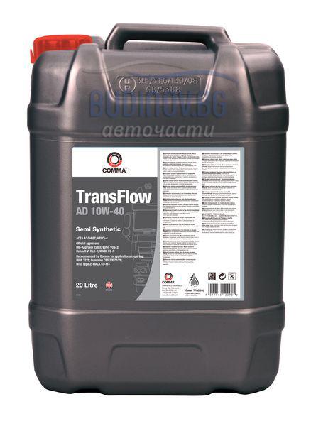 Comma TransFlow AD 10W40 20L