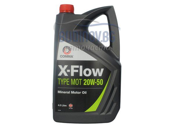 Comma X-Flow MOT 20W50 4,5L